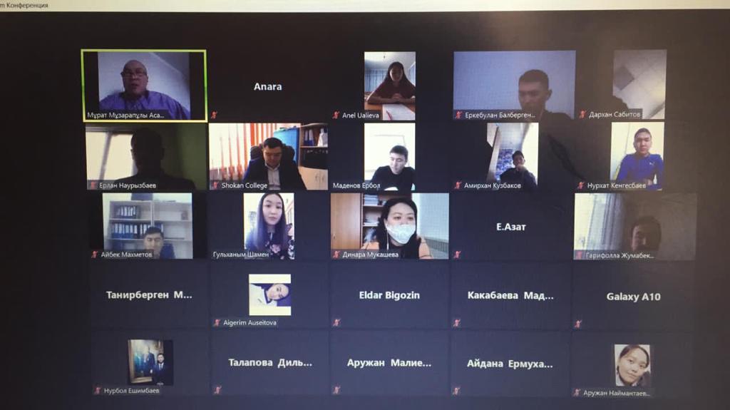 18 ноября на базе КУ имени Ш. Уалиханова состоялся вебинар на тему «Заңгер болу –заманталабы»
